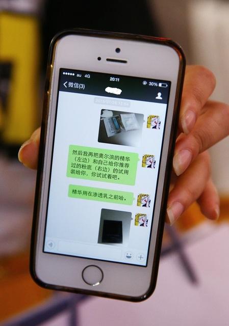 夜の新宿は中国人の「代理爆買い」で沸騰中 | レジャー・観光・ホテル | 東洋経済オンライン | 経済ニュースの新基準 (14)