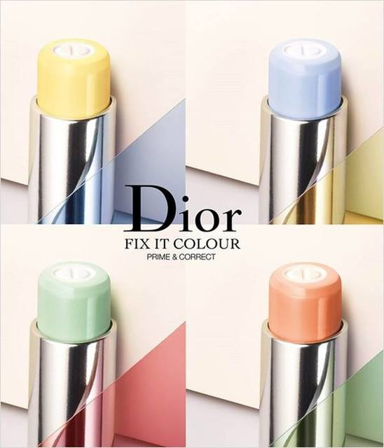 ☆Dior Skyline Fall 2016 Makeup Collection☆
