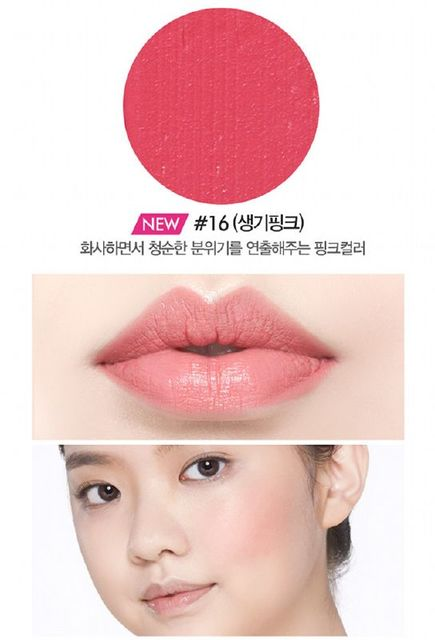 #16 Vivid Pink