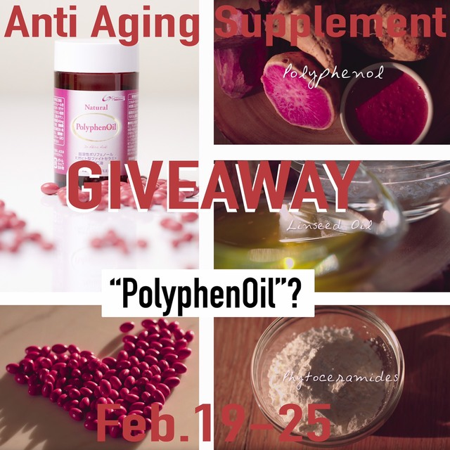 "Win the lottery!! 5 winners!! Anti-Aging Supplement ""POLYPHENOIL"" via worvie"